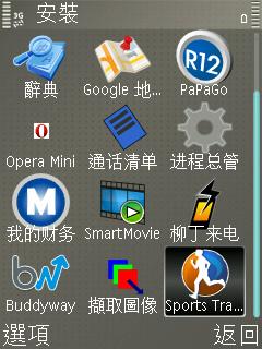 Screenshot0030
