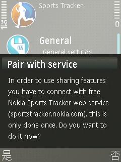 自製即時 GPS追蹤器,追蹤、抓猴、防盜自己來 4389608616_e88a86fe19