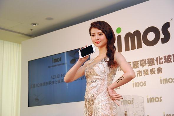 imos 打造的全世界第一款 iPhone 6 全貼合 3D 滿版玻璃保護貼來囉! DSC_0201