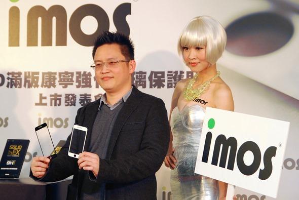 imos 打造的全世界第一款 iPhone 6 全貼合 3D 滿版玻璃保護貼來囉! DSC_0225