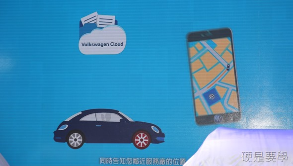 HTC與Volkswagen(福斯)跨界推出 Customer-Link 車聯網配件,守護行車安全新利器! IMG_1001