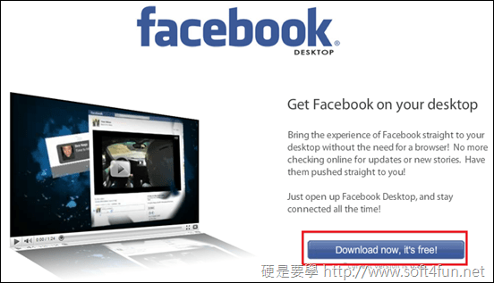 安裝facebook_desktop