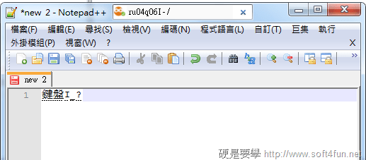 [評測] 防側錄 KINYO 加密鍵盤 CKB-101  kb_bug