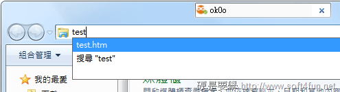 [評測] 防側錄 KINYO 加密鍵盤 CKB-101  kb_encrypted