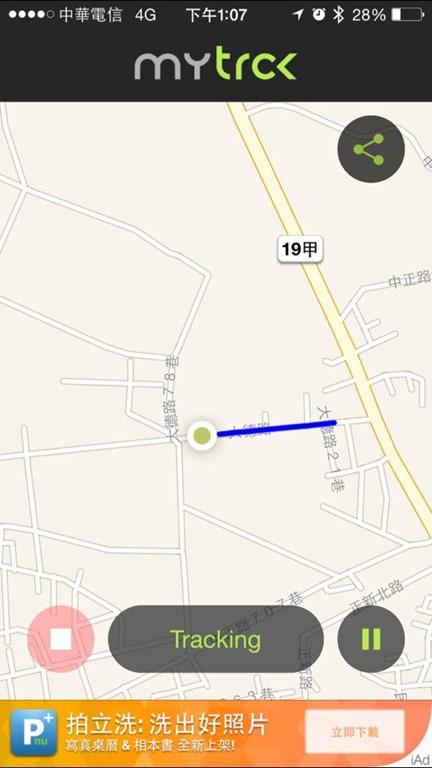MyTrck:外出旅遊必備,與朋友分享即時位置與行經路線(iOS) mytrck01