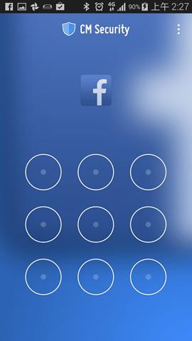 想偷看手機? 門都沒有! CM Security 推出 App Lock 安全鎖,個人隱私好安心 Screenshot_2014-09-26-02-27-49_3