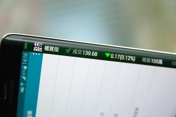 多一個螢幕很不一樣!Samsung Galaxy Note Edge 正式在台灣發表 DSC_0035