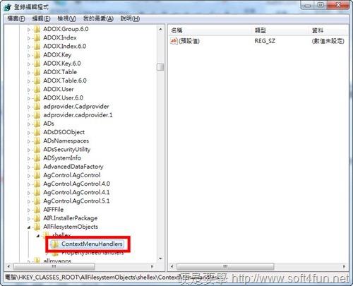 修改登錄檔必備!快速跳到指定資料夾:Free Registry Jump free-registry-jump-02_thumb