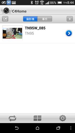 康博 TN95W 超廣角夜視網路攝影機,迷你輕巧好安裝! 2014-08-14-12.44.02