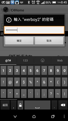 康博 TN95W 超廣角夜視網路攝影機,迷你輕巧好安裝! 2014-08-14-12.45.58