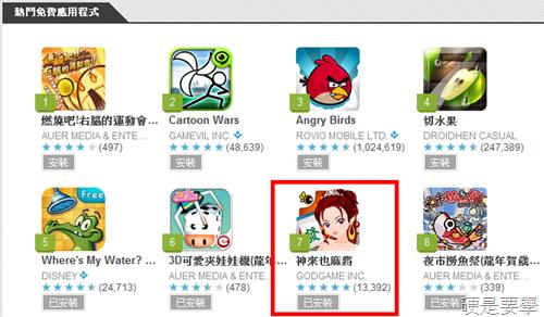 神來也麻將:10秒湊桌、打牌不需等待的免費麻將遊戲 (Android/iOS) 2