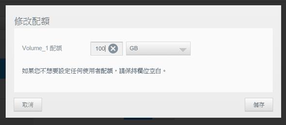 [評測] My Cloud Business DL2100 兼具商用穩定性、家用娛樂性的 NAS 1ed6c405cb24