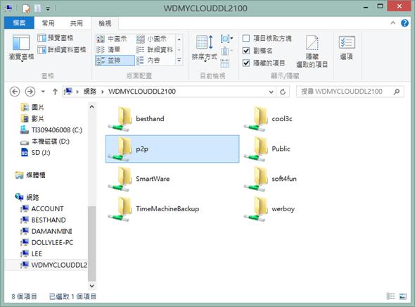 [評測] My Cloud Business DL2100 兼具商用穩定性、家用娛樂性的 NAS image