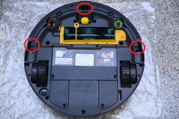1機抵2機!ECOVACS DEEBOT D79 智慧掃地機器人,高處、狹縫也能輕鬆吸 clip_image011