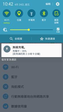Samsung Galaxy S6 edge 評測,讓人為之改觀的大進化! clip_image025