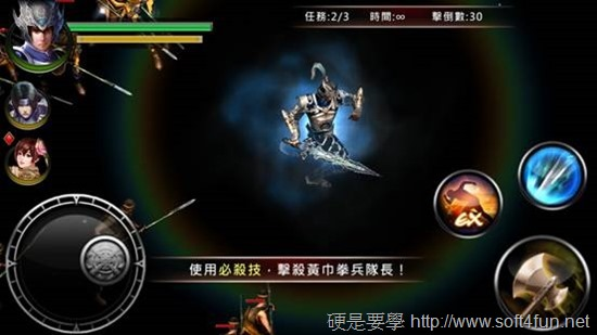 《光之三國》結合三國題材、無雙動作及卡牌養成系統國產遊戲強勢登場 clip_image010