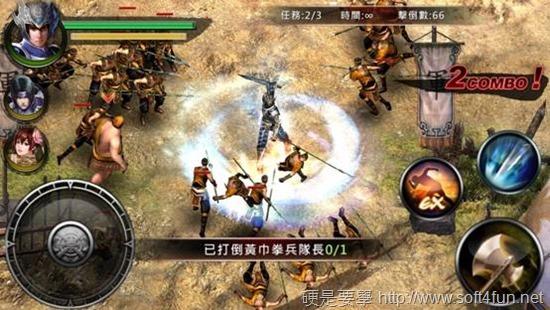 《光之三國》結合三國題材、無雙動作及卡牌養成系統國產遊戲強勢登場 clip_image012