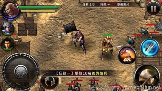 《光之三國》結合三國題材、無雙動作及卡牌養成系統國產遊戲強勢登場 clip_image042