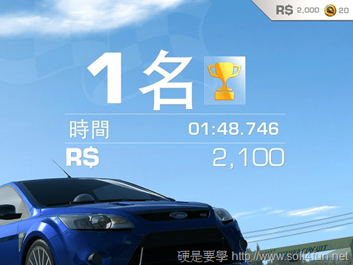 賽車經典大作 Real Racing 3 正式在 iOS 和 Android 免費上架 real-racing-3-10