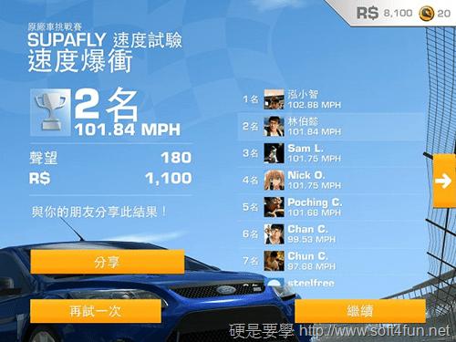 賽車經典大作 Real Racing 3 正式在 iOS 和 Android 免費上架 real-racing-3-19