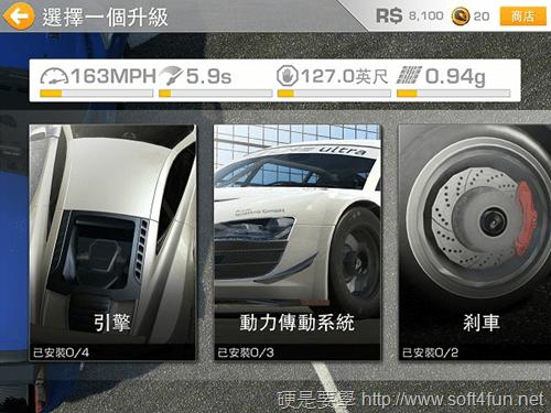 賽車經典大作 Real Racing 3 正式在 iOS 和 Android 免費上架 real-racing-3-21