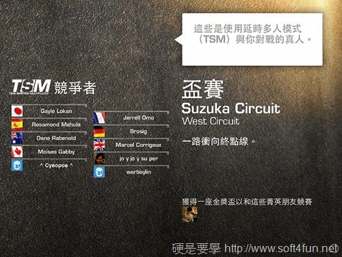 賽車經典大作 Real Racing 3 正式在 iOS 和 Android 免費上架 real-racing-3-4
