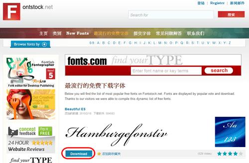 字型大補帖,收錄超過 60,000 種英文字型免費下載(含即時預覽功能) -01
