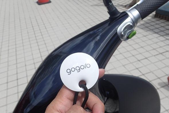 [獨家] gogoro 第一次顧路就上手!道路救援全紀錄 P7070599