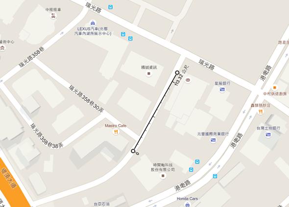 [獨家] gogoro 第一次顧路就上手!道路救援全紀錄 image