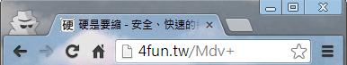 硬是要縮 正式推出短網址統計功能 image