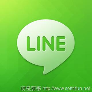 LINE 推 Galaxy Gear 智慧型手錶版本,支援文字影音訊息及貼圖 01