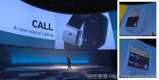 LINE 推 Galaxy Gear 智慧型手錶版本,支援文字影音訊息及貼圖 galaxy-gear