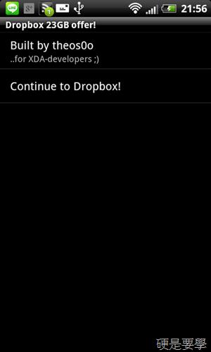 密!免費取得 2年 23GB Dropbox 空間 dropbox-03