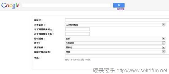Google 台灣災害應變資訊平台,災害示警圖即時掌握一手訊息 clip_image008