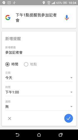 Screenshot_20151029-103450