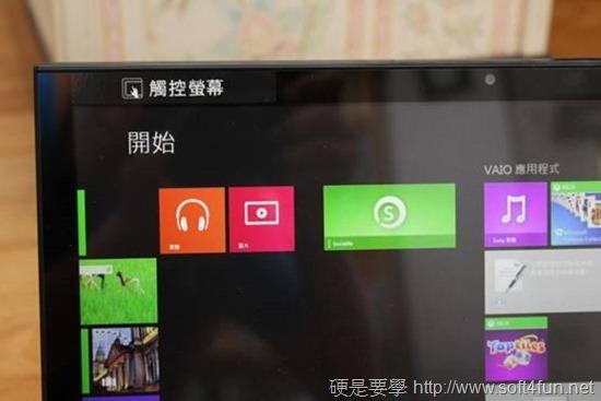 [評測] Sony VAIO Pro13 超輕薄碳纖維觸控筆電 clip_image019