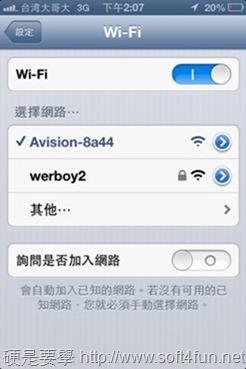 支援Wi-Fi傳檔的手持掃描器:行動CoCo棒2 WiFi clip_image021