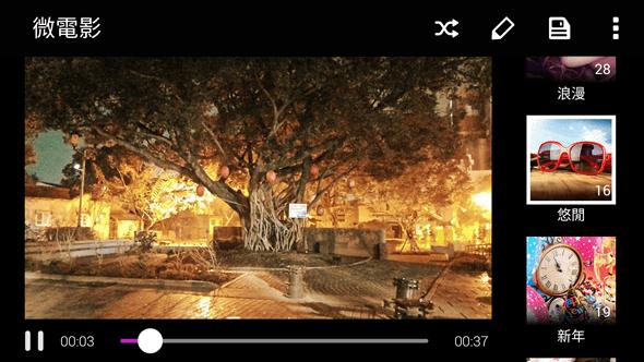 ASUS ZenFone 2(ZE551ML) 開箱評測,全球首款 4G 雙通道記憶體手機(更新 4G/128G 價格) Screenshot_20150305173318