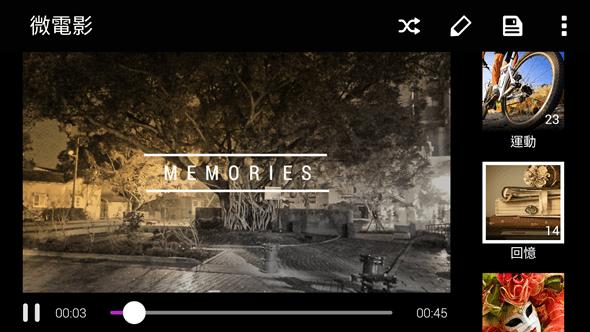 Screenshot_2015-03-05-17-33-35