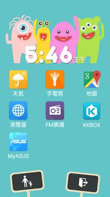 ASUS ZenFone 2(ZE551ML) 開箱評測,全球首款 4G 雙通道記憶體手機(更新 4G/128G 價格) Screenshot_20150305174609