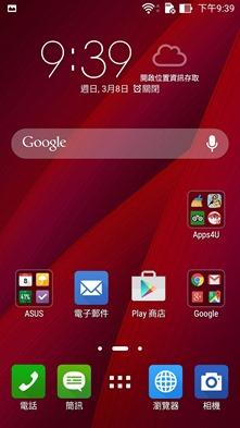 ASUS ZenFone 2(ZE551ML) 開箱評測,全球首款 4G 雙通道記憶體手機(更新 4G/128G 價格) Screenshot_20150308213947