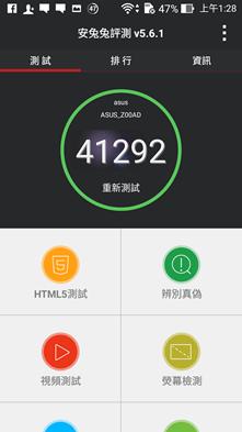 ASUS ZenFone 2(ZE551ML) 開箱評測,全球首款 4G 雙通道記憶體手機(更新 4G/128G 價格) Screenshot_20150309012851