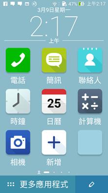 Screenshot_2015-03-09-02-17-15