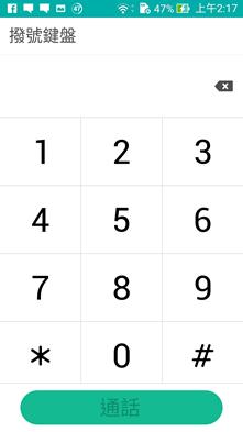 ASUS ZenFone 2(ZE551ML) 開箱評測,全球首款 4G 雙通道記憶體手機(更新 4G/128G 價格) Screenshot_20150309021724