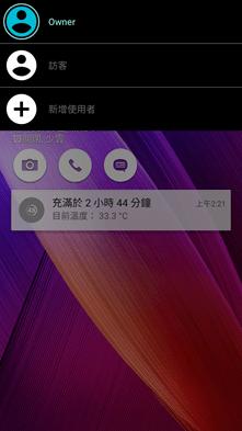 ASUS ZenFone 2(ZE551ML) 開箱評測,全球首款 4G 雙通道記憶體手機(更新 4G/128G 價格) Screenshot_20150309022356