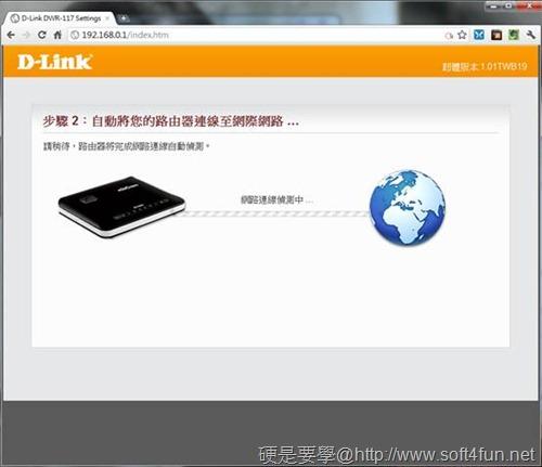 miiiCasa+DWR-117 輕鬆打造家用的雲端服務平台 clip_image013