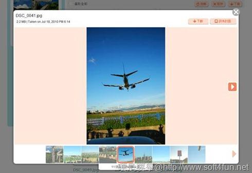 miiiCasa+DWR-117 輕鬆打造家用的雲端服務平台 clip_image040