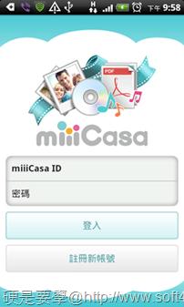 miiiCasa+DWR-117 輕鬆打造家用的雲端服務平台 clip_image058