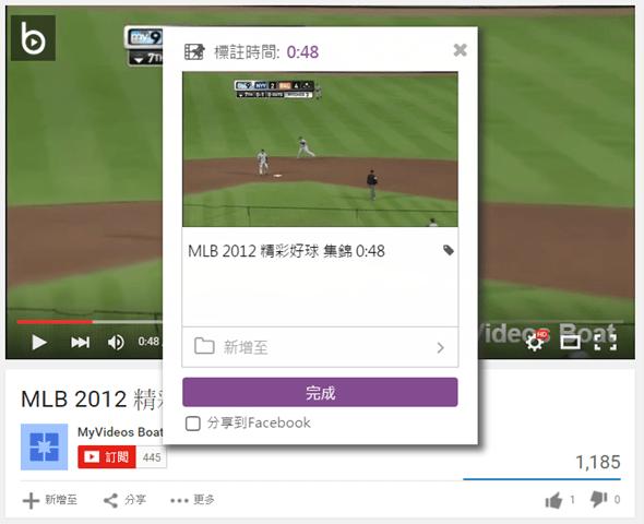 把 YouTube 影片變 GIF 動畫超簡單!只要一鍵就能完成 28fe1b71231d
