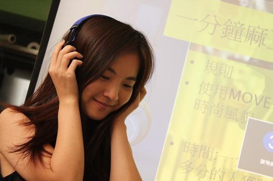 Jabra Move Wireless 無線藍耳機體驗會與產品評測 jabramove62